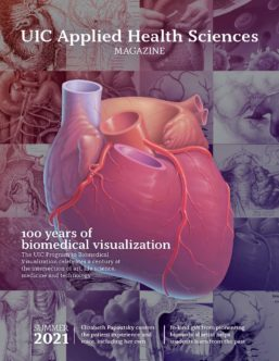 Illustration of human heart by Jane Hurd superimposed over a composite image created by Samantha Bond comprised of artwork by  Tom Jones, Liza Knipscher, Scott Barrows, Jane Hurd, Nicole Ethen, Angela Gao and Dani Bergey