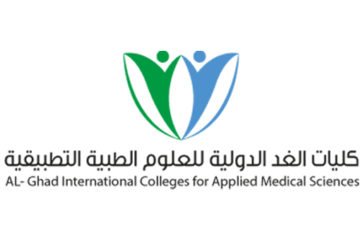 Al-Ghad International Medical Sciences Colleges logo