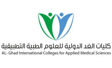 Al-Ghad International Medical Sciences Colleges logo