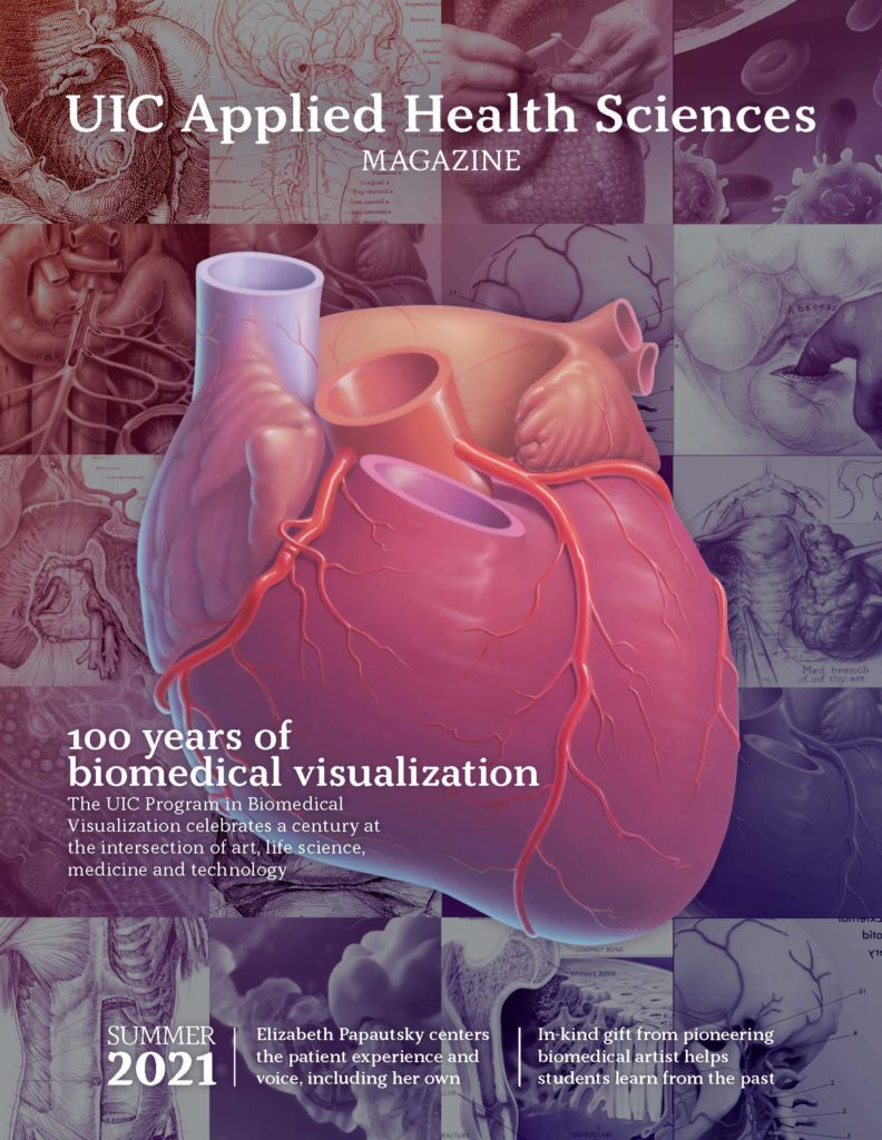 Illustration of human heart by Jane Hurd superimposed over a composite image created by Samantha Bond comprised of artwork by Tom Jones, Liza Knipscher, Scott Barrows, Jane Hurd, Nicole Ethen, Angela Gao and Dani Bergey.